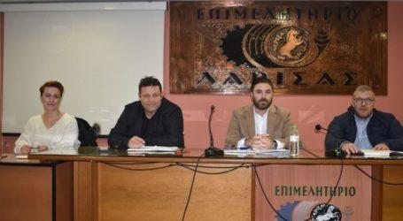 Γενική συνέλευση πραγματοποίησε ο Φαρμακευτικός Σύλλογος Λάρισας (φωτο)