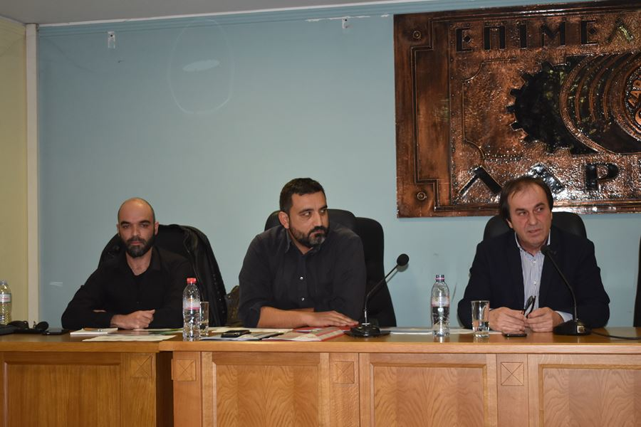Για τη σύσταση ενεργειακής κοινότητας ενημερώθηκαν Λαρισαίοι επιχειρηματίες στο Επιμελητήριο (φωτο)