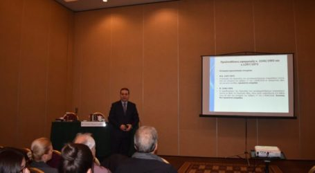 Φορολογικό σεμινάριο για τους εταιρικούς μετασχηματισμούς πραγματοποιήθηκε στη Λάρισα (φωτο)
