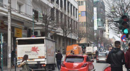 Κλειστές κεντρικές οδοί της Λάρισας λόγω λιτανείας την Παρασκευή