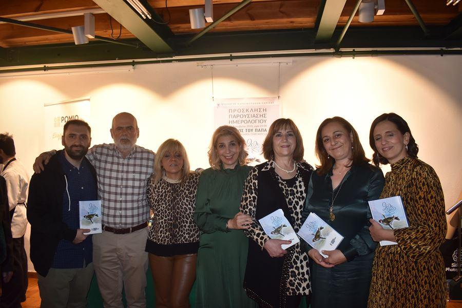 Το 6ο ημερολόγιο του Συλλόγου Καρκινοπαθών Λάρισας παρουσιάστηκε στο Μύλο του Παππά (φωτο)