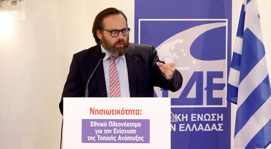 Evangelos Agelos Kyriazopoulos