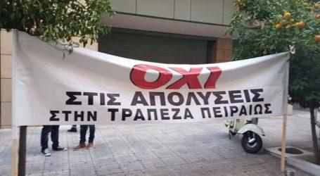Στηρίζει τις κινητοποιήσεις της ΟΤΟΕ το Εργατικό Κέντρο Λάρισας