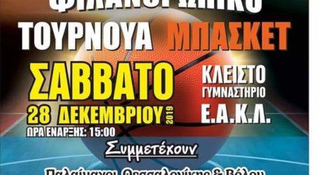 Φιλανθρωπικό τουρνουά μπάσκετδιοργανώνουν Σύλλογοι Παλαίμαχων Καλαθοσφαιριστών και η Περιφέρεια Θεσσαλίας