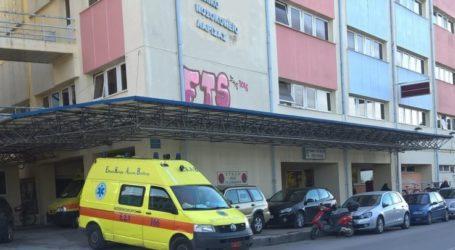 Επανιδρύεται η Γαστρεντερολογική Κλινική στο Γενικό Νοσοκομείο Λάρισας