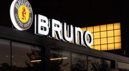 Το 12ο κατάστημα της αλυσίδας Bruno άνοιξε στη Λάρισα
