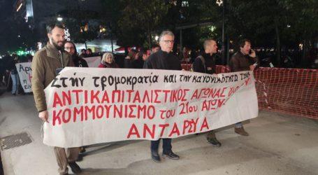 Πορεία για την επέτειο της δολοφονίας του Αλέξανδρου Γρηγορόπουλου πραγματοποιήθηκε στη Λάρισα (φωτο)