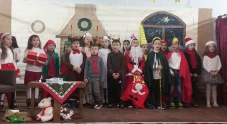 Χριστουγεννιάτικη γιορτή στο 1ο δημοτικό σχολείο Γιάννουλης