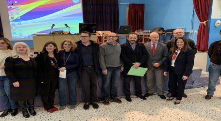 Βόλος: Ανάγκη συνεργασίας οικογένειας και σχολείου για την πρόοδο του μαθητή