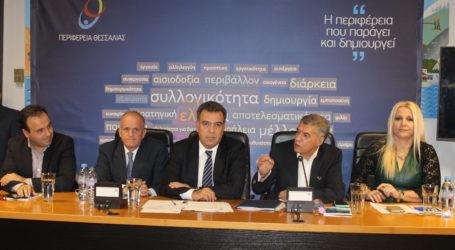 Βόλος: Ευρεία σύσκεψη για τον τουρισμό παρουσία του Υφυπουργού Τουρισμού Μάνου Κόνσολα [εικόνες]
