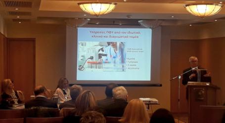 Ιατρικός Σύλλογος Λάρισας: Άμεση κατάργηση του ληστρικού clawback