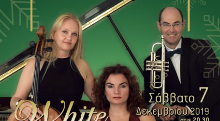 Συναυλία'WHITE CHRISTMAS' στον Βόλο