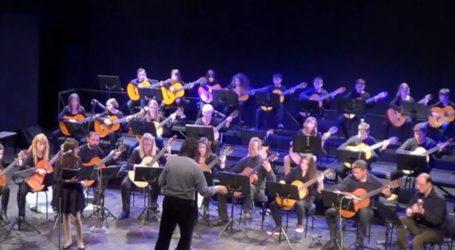 Συναυλία της «Κιθαριστικής Ορχήστρας Βόλου»