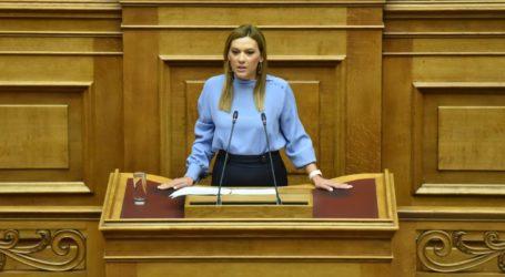Στέλλα Μπίζιου για προϋπολογισμό: «Η Ελλάδα κάνει το βήμα στο μέλλον»