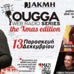 Ougga Web Radio Series – the xmas edition othoni 780x405