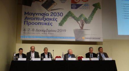 Παρουσίαση του Δήμου Αλοννήσου ως πρότυπο ανάπτυξης στο επετειακό συνέδριο του Επιμελητηρίου Μαγνησίας