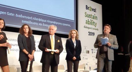 Διάκριση στα βραβεία BRAVO για το Δίκτυο «ΠΕΡΡΑΙΒΙΑ»