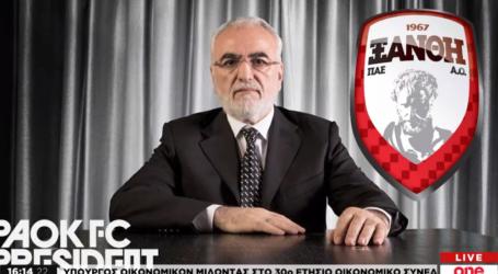 «Το μεγαλύτερο σκάνδαλο στην ιστορία του ελληνικού ποδοσφαίρου» (VIDEO)