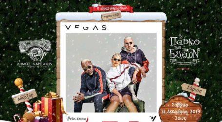 Οι Vegas το Σάββατο ζωντανά στο Πάρκο των Ευχών