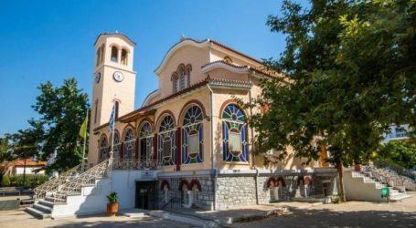 Τιμάται η μνήμη Αγίας Βαρβάρας και Οσίου Ιωάννου του Δαμασκηνού στον Βόλο