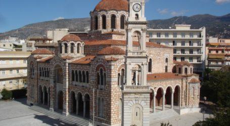 Ο Βόλος τιμά τον Πολιούχο του Άγιο Νικόλαο – Όλες οι εκδηλώσεις