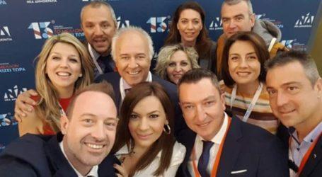 Στέλλα Μπίζιου: Η ΝΔ εγγυάται το μέλλον της Ελλάδας