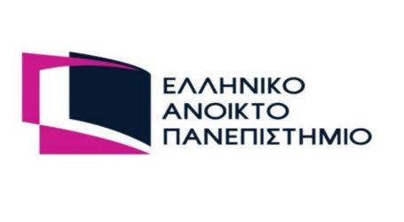 Εσπερίδα από το Ελληνικό Ανοικτό Πανεπιστήμιο στη Λάρισα
