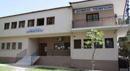 «Κάποιοι θα πρέπει να κατανοήσουν ότι ο Δήμος Τεμπών έχει νέα Δημοτική Αρχή»