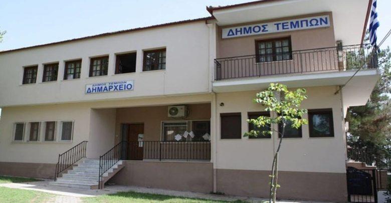dhmarxeio tempwn 780x405