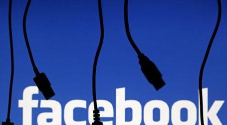 Μαγνησία: Έδωσε 1.200 ευρώ σε αγγελία του Facebook για νέο αυτοκίνητο και δεν το είδε ποτέ!