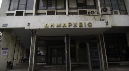 25 προσλήψεις δίμηνης απασχόλησης στο Δήμο Λαρισαίων – Ονόματα