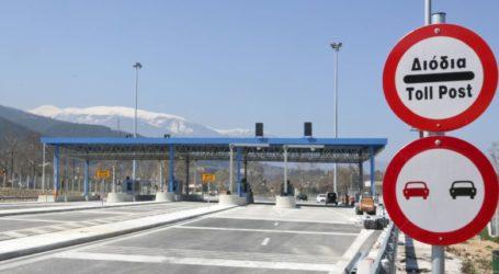 """Μειώσεις τιμών στα διόδια Μακρυχωρίου και Ευαγγελισμού το 2020 από την """"Αυτοκινητόδρομος Αιγαίου"""""""