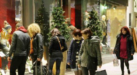 Σε εορταστικούς ρυθμούς σήμερα Σάββατο η αγορά της Λάρισας – Ανοιχτά μέχρι το απόγευμα
