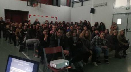 Εκδήλωση με θέμα «Σχέσεις σχολείου και οικογένειας» πραγματοποιήθηκε στο 1ο δημοτικό σχολείο Γιάννουλης