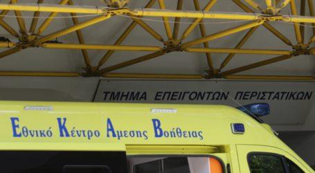 ΤΩΡΑ: Συναγερμός για 18χρονη Βολιώτισσα – Μεταφέρθηκε εκτάκτως στο Νοσοκομείο