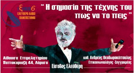 Εκδήλωση γνωριμίας του Ελεύθερου ΛαϊκούΠανεπιστημίουΕΞΕΛΙΞΙΣ6 με τους Λαρισαίους