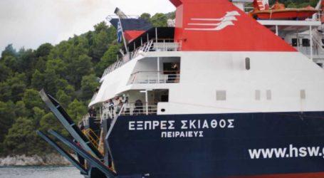 Δεν προσέγγισε το λιμάνι της Αλοννήσου το πλοίο λόγω ισχυρών ανέμων