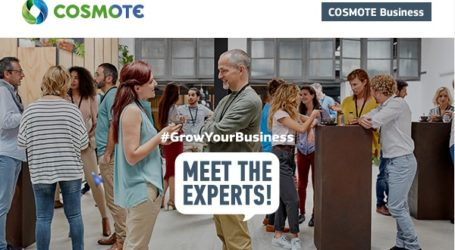 To GrowYourBusiness έρχεται στη Λάρισα