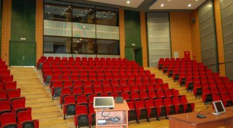 Επιστημονική Εκδήλωση «HotSpots στην Αναισθησιολογία» στη Λάρισα