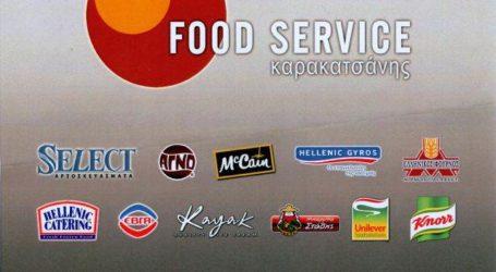 Καρακατσάνης Foods: 35 χρόνια συνεχούς εξέλιξης στην εμπορία τροφίμων