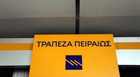 Κλεφτοπόλεμος συνδικαλιστών – διευθυντών στα καταστήματα της τράπεζας Πειραιώς!