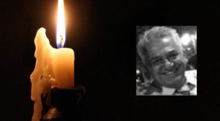 Έφυγε από τη ζωή 59χρονος Λαρισαίος