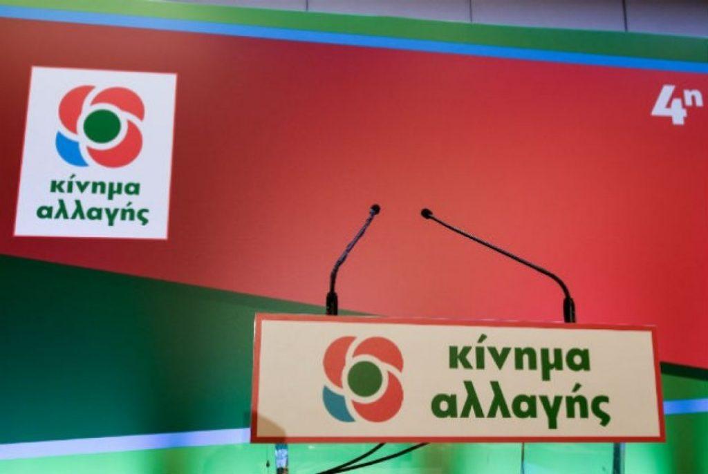 kinal logo aftodioikisi
