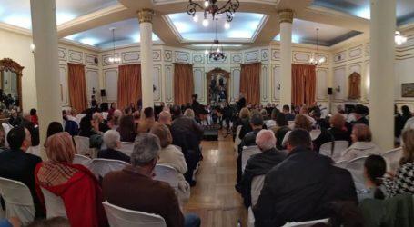 Η Κιθαριστική Ορχήστρα Βόλου τίμησε τον Μητροπολίτη Ιγνάτιο