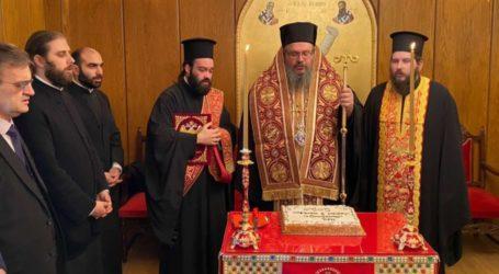 Κοπή Βασιλόπιτας στο Επισκοπείο