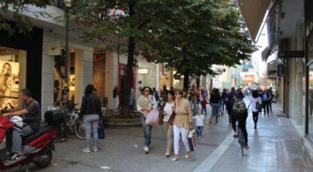 Ανοιχτά τα καταστήματα σήμερα στη Λάρισα λόγω εορταστικού ωραρίου