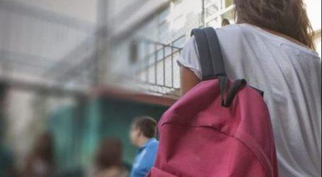 Βόλος: Συνελήφθη 17χρονος με χασίς έξω από σχολείο