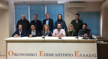 Οι Προοδευτικοί Οικονομολόγοι Ελλάδας για τα αποτελέσματα των εκλογων στο ΟΕΕ
