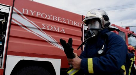 Σήμερα η άσκηση της Πυροσβεστικής υπηρεσίας σε Κέντρο Αποκατάστασης του Βόλου