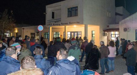 Συγκέντρωση διαμαρτυρίας για τα προβλήματα του Κέντρου Υγείας Σκοπέλου